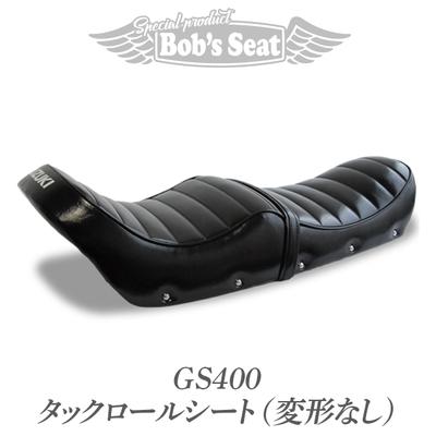 GS400 タックロールシート(変形なし)