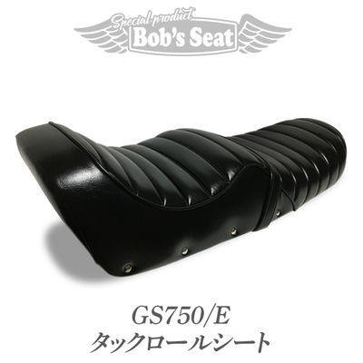 GS750/E タックロールシート