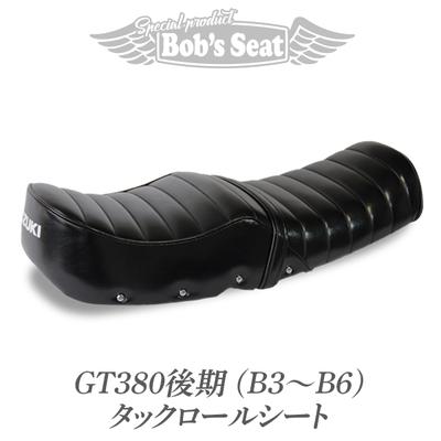 GT380後期(B3~B6) タックロールシート