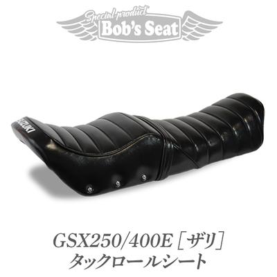 GSX250/400E【ザリ】 タックロールシート