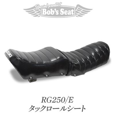 RG250/E タックロールシート