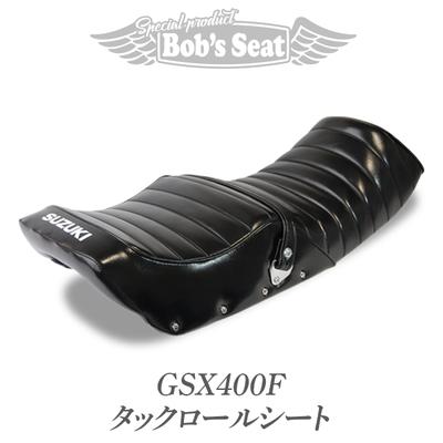 GSX400F タックロールシート