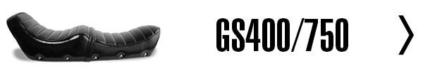 GS400/750