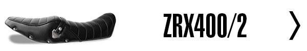 ZRX400/2