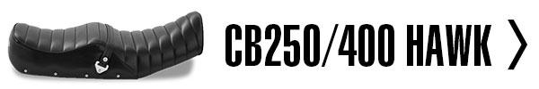CB250/400 HAWK(ホーク)2/3/N