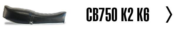 CB750(K2~K6)