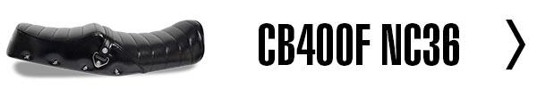 CB400F(NC36)