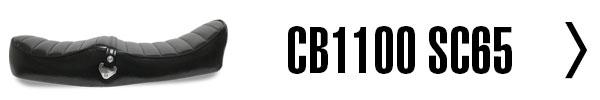 CB1100(SC65)
