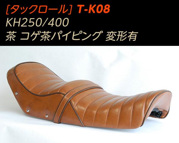 T-K08