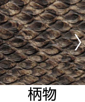 シート表皮サンプル柄物系