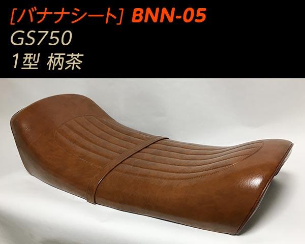 BNN-05