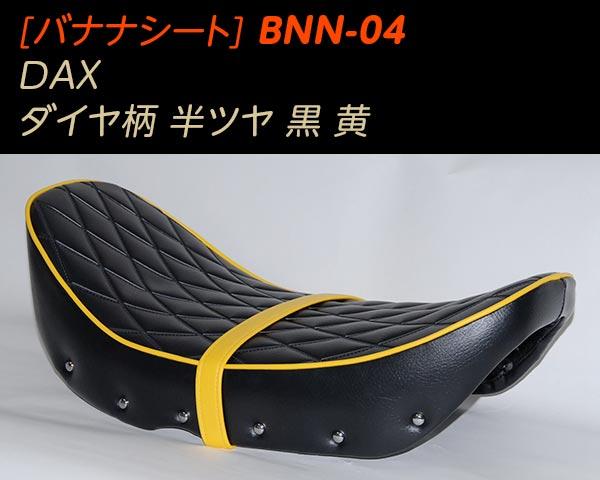 BNN-04