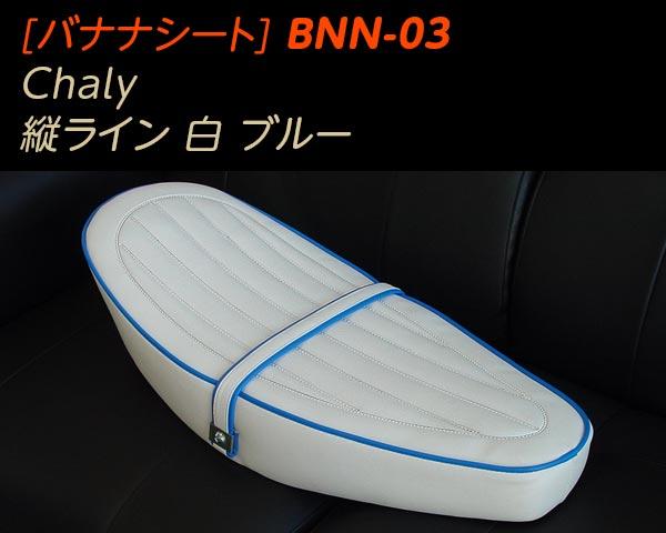 BNN-03