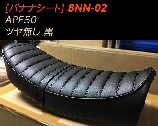BNN-02