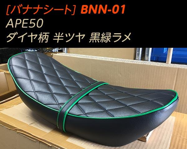 BNN-01