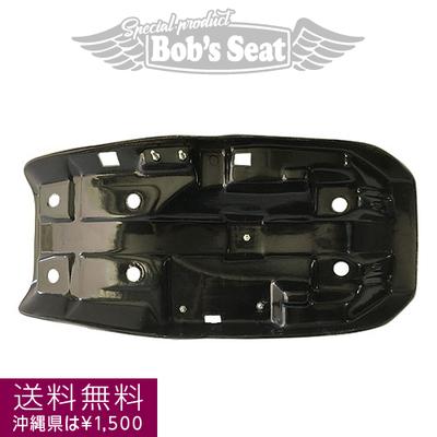 CBX400F 強化FRPシートベース 【送料無料※沖縄県は¥1.500】