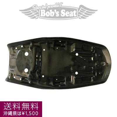CB1100(SC65) 強化FRPシートベース 【送料無料※沖縄県は¥1.500】