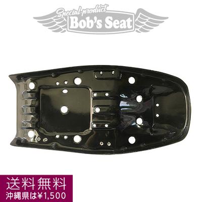 CB750(K2~K6) 強化FRPシートベース 【送料無料※沖縄県は¥1.500】