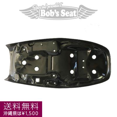 CB350F 強化FRPシートベース 【送料無料※沖縄県は¥1.500】