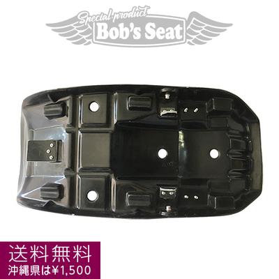 GPZ400F 強化FRPシートベース 【送料無料※沖縄県は¥1.500】