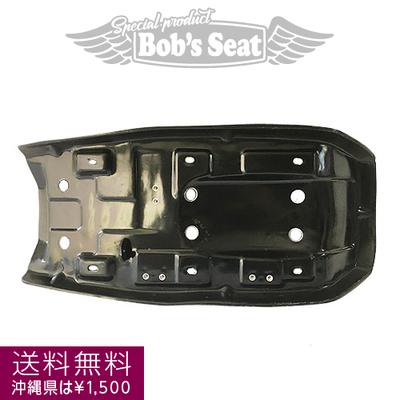 Z250FT 強化FRPシートベース 【送料無料※沖縄県は¥1.500】