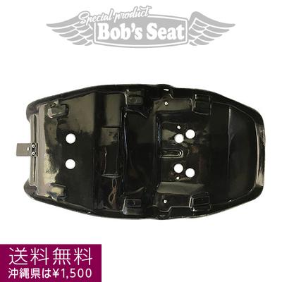 ZRX400/2 強化FRPシートベース 【送料無料※沖縄県は¥1.500】