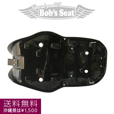 バリオス1型 強化FRPシートベース 【送料無料※沖縄県は¥1.500】