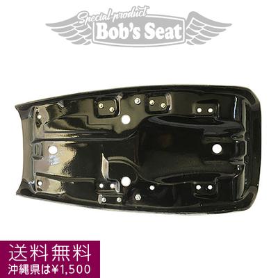 GS400 強化FRPシートベース 【送料無料※沖縄県は¥1.500】