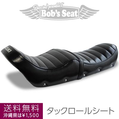 GS400 タックロールシート(変形なし) 【送料無料※沖縄県は¥1.500】