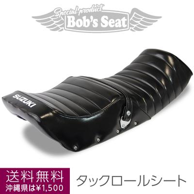 GSX400F タックロールシート 【送料無料※沖縄県は¥1.500】