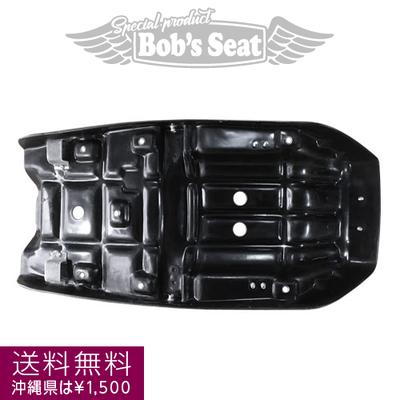 Z400GP 強化FRPシートベース 【送料無料※沖縄県は¥1.500】