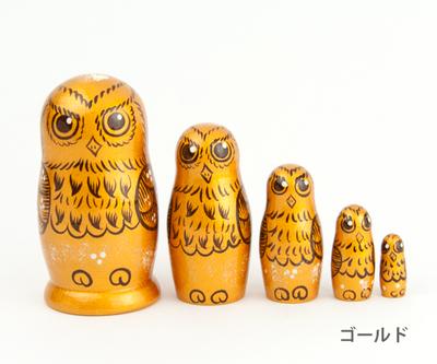 【VOLGA】マトリョーシカ フクロウ 5体組