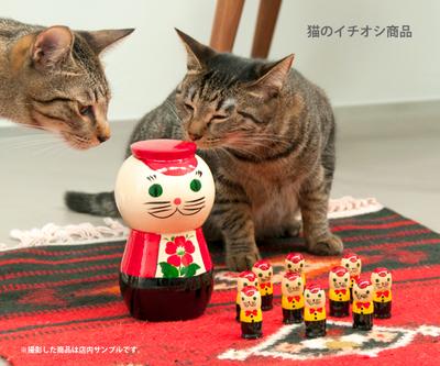 【VOLGA】数遊びネコ 10匹入り