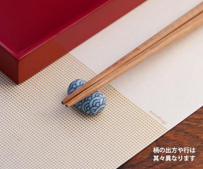 美濃焼箸置き 5個セット
