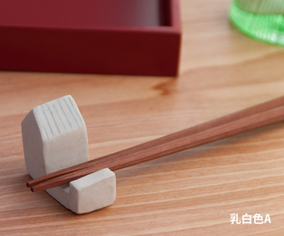 【渡辺 貴子】お家の形の箸置き