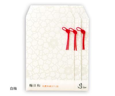 【遊ZEN】梅日和 ぽち袋