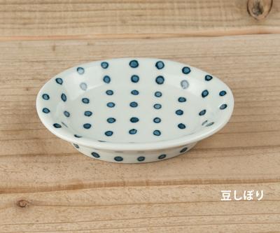 九谷焼楕円豆皿 豆しぼり