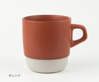 【KINTO】SLOW COFFEE STYLEスタックマグ
