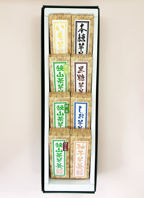 ★埼玉の厳選素材使用 ようかん8本セット【オンラインショップ限定】