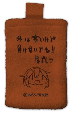 【12月下旬発売予定】ゆるキャン△ フリースカイロケース B柄(なでしこ)