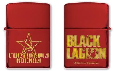ブラックラグーン Zippo ver.2(ホテルモスクワ)