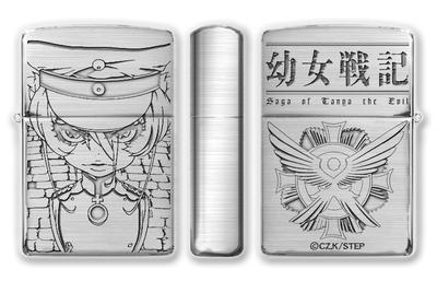 2020年2月下旬~3月上旬発売予定 幼女戦記 Zippo A柄(ターニャ)