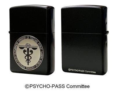 PSYCHO-PASS サイコパス 3 Zippo A柄(公安マーク)