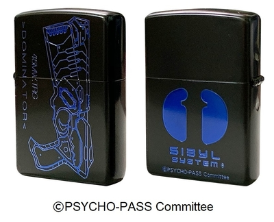 PSYCHO-PASS サイコパス 3 Zippo B柄(ドミネーター)