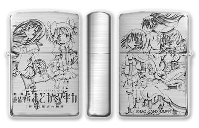 劇場版 魔法少女まどか☆マギカ[新編]叛逆の物語 Zippo ver.2 B柄(魔法少女)