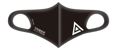 攻殻機動隊SAC_2045 マスク※代引き・クーポン使用不可・ネコポス配送