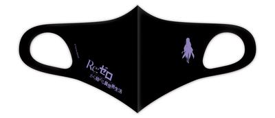 3月上旬発売予定 Re:ゼロから始める異世界生活 マスク ※代引き・クーポン使用不可・ネコポス配送