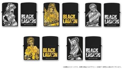 10月4日発売開始 ブラックラグーン 20周年記念Zippo