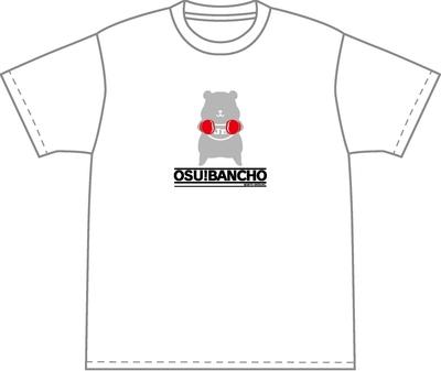 押忍!番長 Tシャツ コパンダ(白)