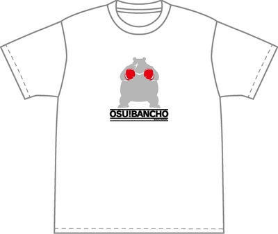 押忍!番長 Tシャツ パンダ(白)